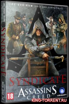 Assassin's Creed: Syndicate - Gold